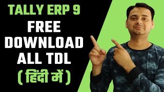 Download All TDL File for Tally ERP 9 || Tally  TDL  TCP