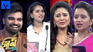 Cash (క్యాష్) | 4th July 2015 | Cash Latest Promo - Suma