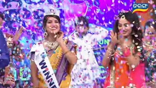 Khanti Odia Jhia GRAND FINALE   Смотри онлайн или Качай на