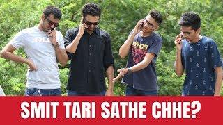 SMIT TARI SATHE CHHE? | DUDE SERIOUSLY | Смотри онлайн или