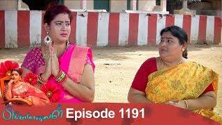 Priyamanaval Episode 1191, 11/12/18 | Смотри онлайн или Качай на