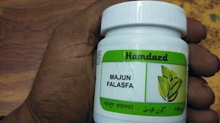 Majun falasfa full review by doctor a m Tyagi | Смотри