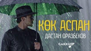 Онлайн казино Яндекс ақша