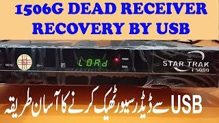 How to Recover Dead 1506G Receiver by USB Easy Method Complete Video