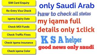 saudi iqama fine check saudi iqama red green yellow saudi