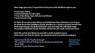 Wazifa: Black magic goes away / back on the person that tried to